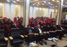 جلسه مدیران اجرایی